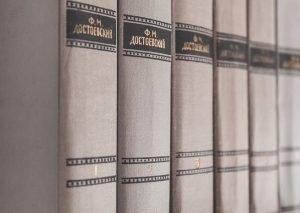 libros, parte de la investigación
